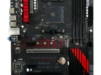 ASRock Fatal1ty AB350 Gaming K4_575px