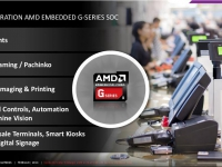 Update_AMD_Embedded_G_Series-007