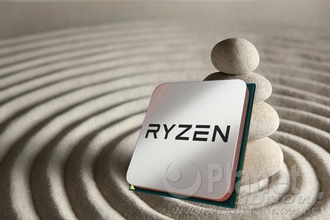 AMD Ryzen – Titelbild