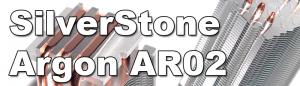 SilverStone_Argon_AR02_Titelbild