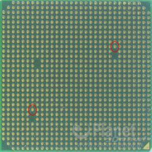 AMD Phenom II Deneb AM3 - Unterseite CPU AM2+