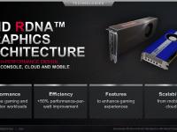 AMD_Corporate_August_2020_16