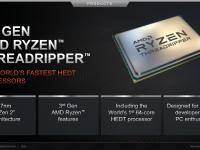 AMD_Corporate_Presentation_July_2020_39