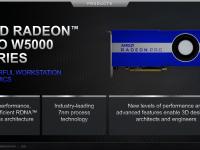 AMD_Corporate_Presentation_July_2020_51
