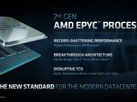 AMD_Epyc_Horizon_7_8_Seite_12