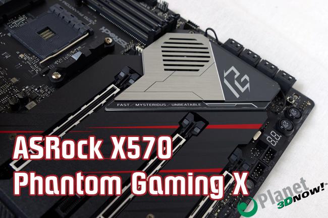 Titelbild zum Review ASRock X570 Phantom Gaming X
