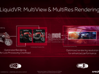 19-Radeon-Software-Crimson-ReLive